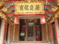 The Chinese Palatial Architecture Style Featured in Minh Pagoda